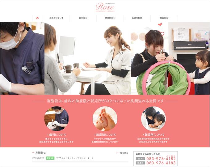 news_img001